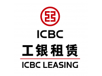 ICBC Leasing