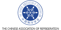 The Chinese Association Refrigeration